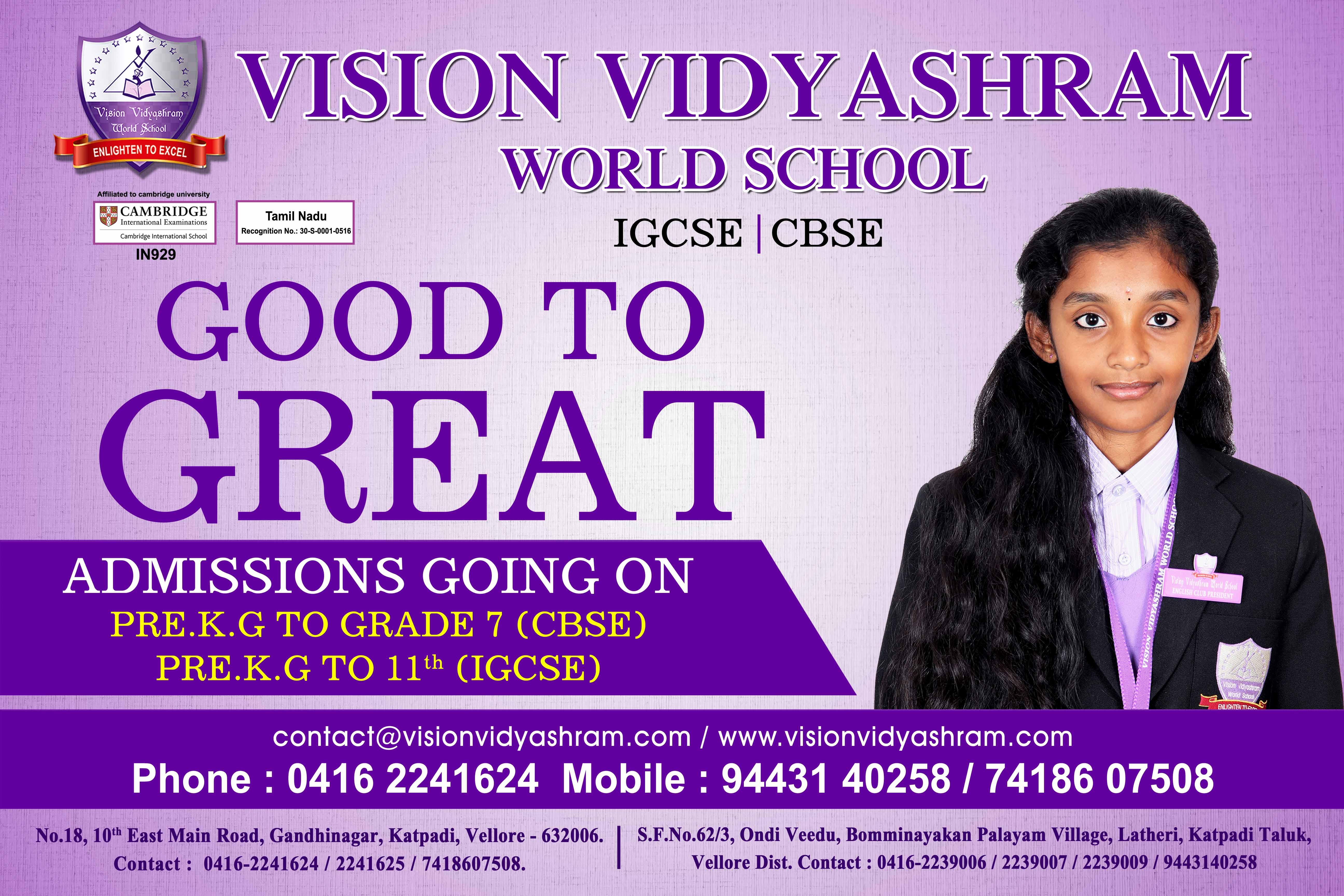 Home | vision vidyashram | Vision Vidyashram | schools in