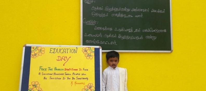 Kamaraj's birthday – 'Educational Development Day